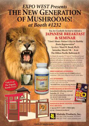 Maitake Products